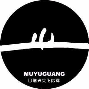 广州目遇光文化传播