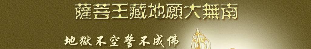 广正弘蓉 banner