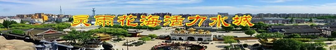 星光公益视频 banner