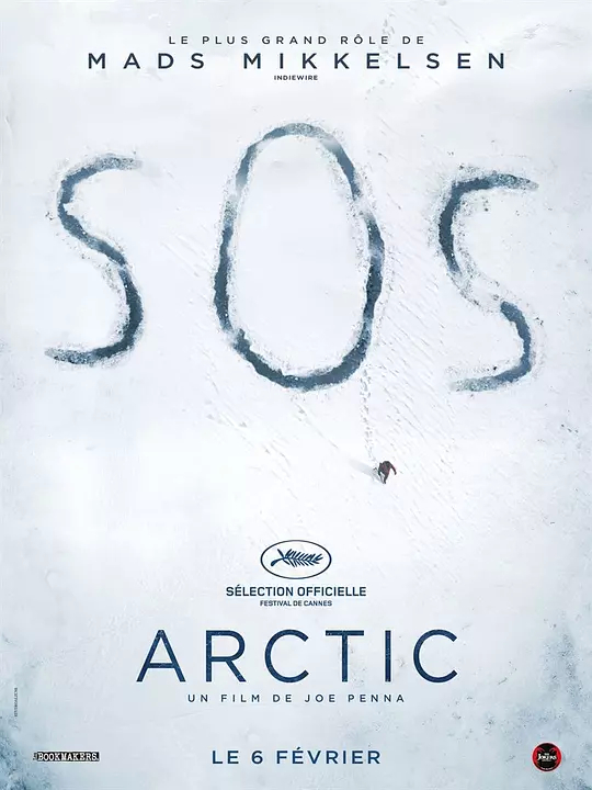 北极2018