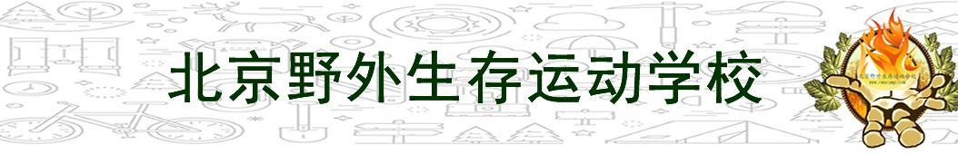 用户_633139 banner