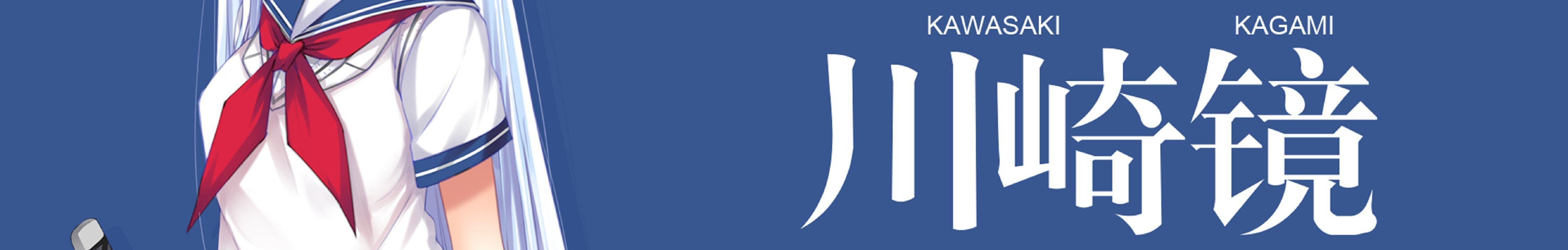 Mi德 banner