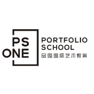 PSONE品思国际艺术教育