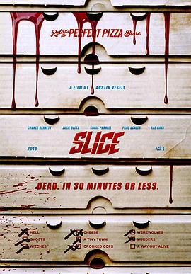 鬼镇灵异杀人事件的海报图片