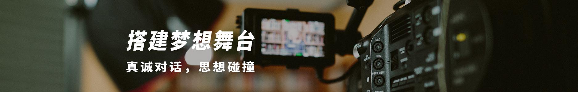 崛起中国视频库 banner