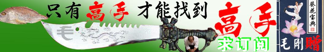 毛家学堂 banner