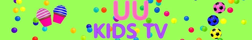 uutv7 banner