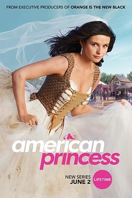 落跑新娘 美国公主
