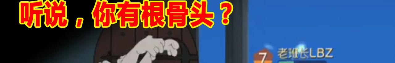 吃鸡老班长 banner