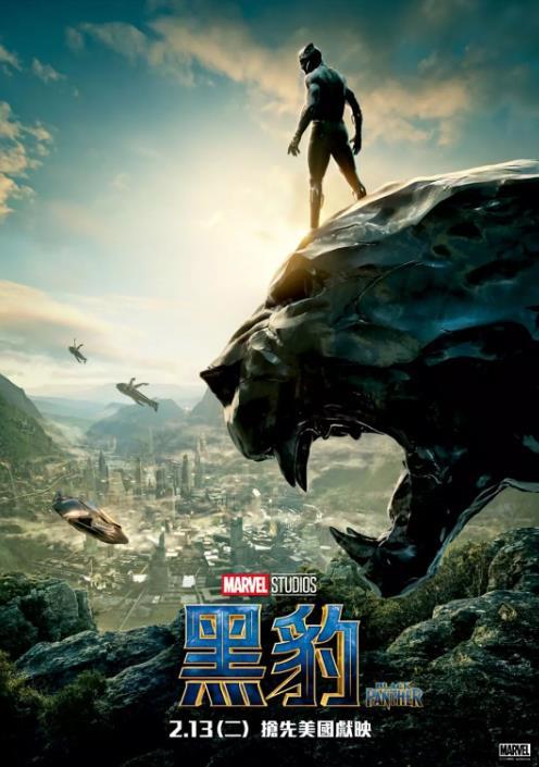 黑豹的海报图片