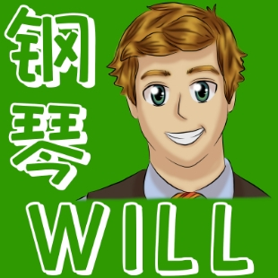 钢琴Will