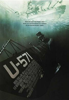 猎杀U-571的海报图片