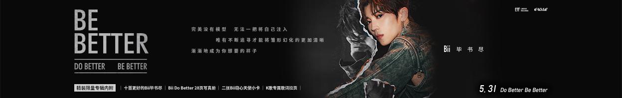 福茂唱片LinfairRecords banner