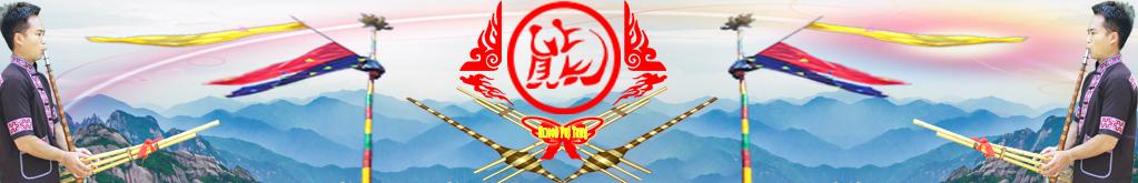 苗家春用 banner