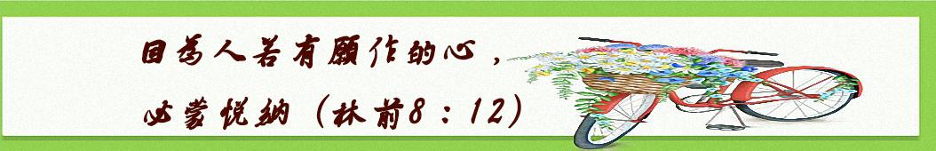 弟兄- banner