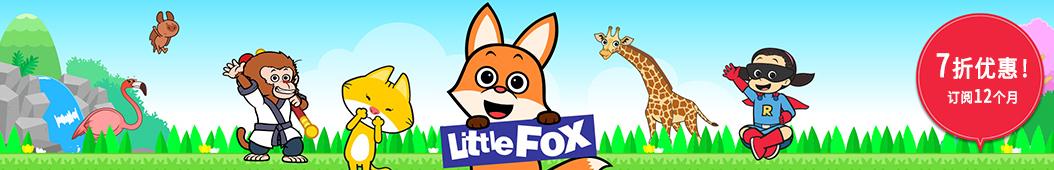 littlefox英文动画 banner