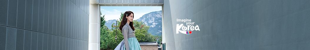 ImagineyourKorea banner