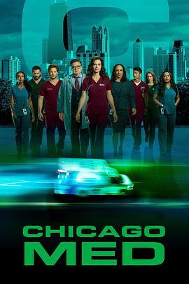 芝加哥急救 第五季