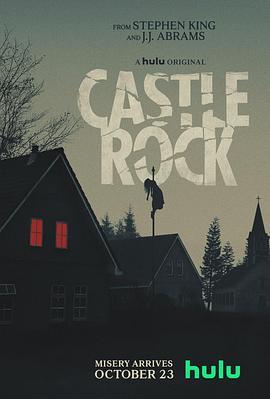 城堡岩 第二季
