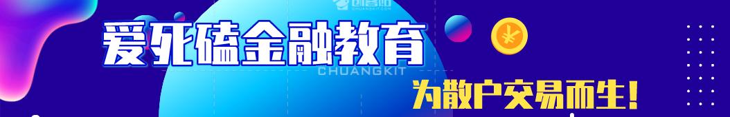 星雅龙趋势追踪体系高级课程 banner