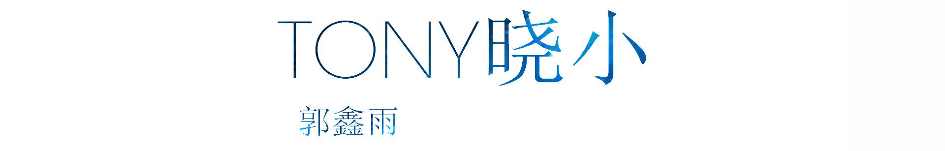 鑫雨动漫模玩 banner