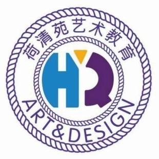 北京荷清苑艺术设计培训