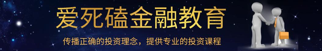 星雅龙投教照路人 banner