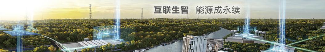台达集团 banner
