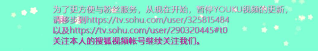 粤有滋味 banner