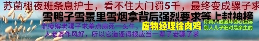 爱酷小影 banner
