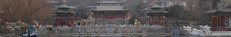 秦岭之巅 banner