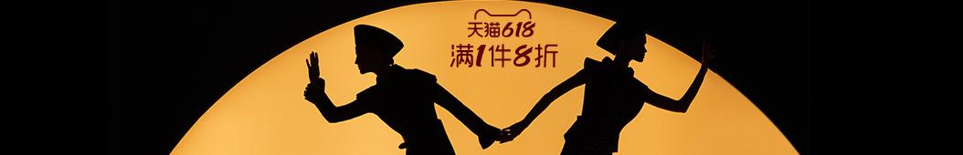 CHOCHENG banner