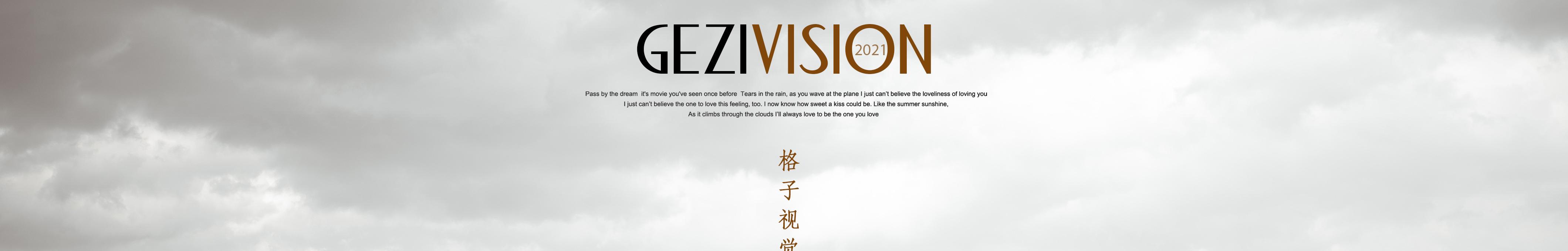 格子VISION banner