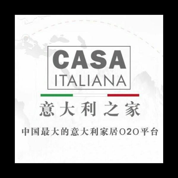意大利之家