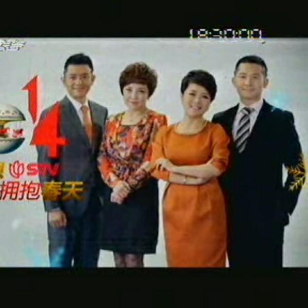 TVN电视
