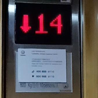 Elevatorworld