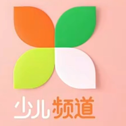 中央广播电视总台少儿频道