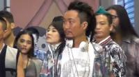 优酷娱乐播报 2013 8月:郑中基变身嘻哈青年 20130816
