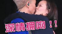 全娱乐早扒点 2017 1月:郑中基个唱尾场跟太太台上拥吻 否认亲自邀请千嬅当嘉宾:我没有她电话 170131