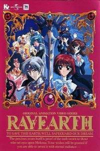 魔法骑士 OVA
