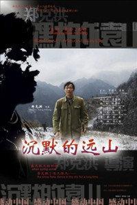 毛澤東回韶山