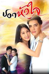 心影(2010)