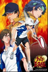 网球王子OVA版 第三季