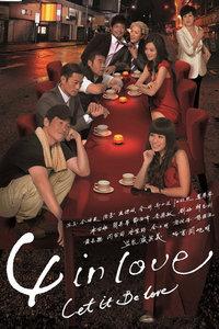 4 In Love