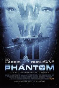 幻影計劃(2013)