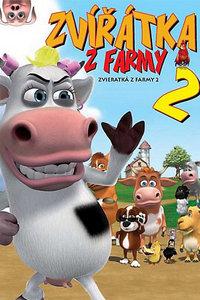 農場小牛牛2