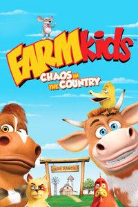 農場小牛牛3
