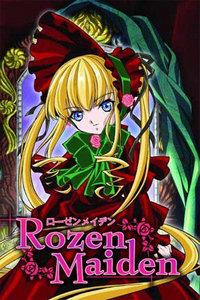 蔷薇少女 第一季