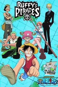海贼王剧场版2001:发条岛的冒险