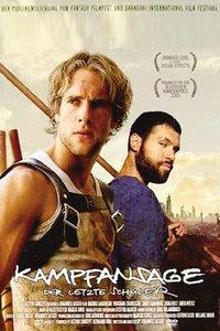 終極挑戰(2005)